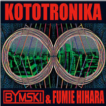 kototronika1