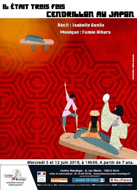 Trois-Cendrillon-Flyer-mandapa-BAT-saxoprint-page-001